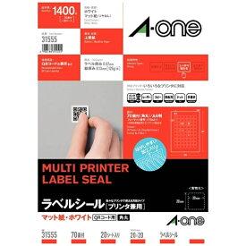 エーワン A-one マルチプリンタラベル QRコード用 ホワイト 31555 [A4 /20シート /70面 /マット]【rb_mmme】