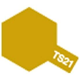タミヤ TAMIYA タミヤカラー スプレーカラー TS-21(ゴールド)