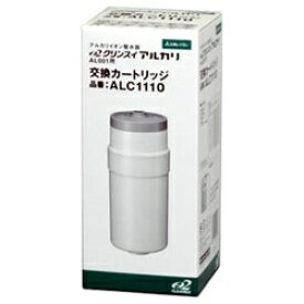 三菱ケミカルクリンスイ MITSUBISHI CHEMICAL 交換用カートリッジ ALC1110[ALC1110]