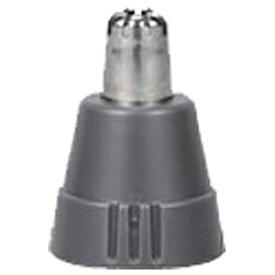パナソニック Panasonic 鼻毛カッター用替刃 (外刃・内刃セット) ER9971-H[ER9971]