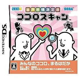セガゲームス SEGA Games 音声感情測定器 ココロスキャン【DSゲームソフト】