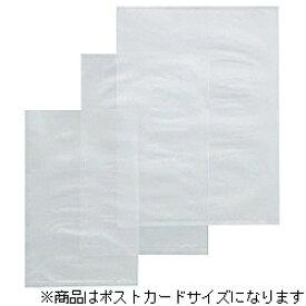 ハクバ HAKUBA ショーレックス袋 (ポストカードサイズ/30枚入り) P-S1-PC[ショーレックスブクロPC]