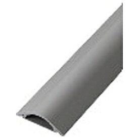 エレコム ELECOM 床用モール (長さ1m×幅75.0mm・グレー) LD-GA1507/LG
