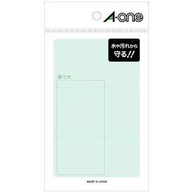 エーワン A-one 透明保護ラベル 透明 08371 [8シート /3面 /光沢]【aoneC2009】