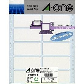 エーワン A-one マルチラベル コンピュータフォームラベル 28091 [125シート /12面 /マット]【aoneC2009】