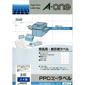 エーワン A-one コピー紙ラベル ホワイト 28202 [B4 /100シート /24面 /マット]【rb_mmme】