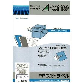 エーワン A-one マルチラベル PPC コピー ラベル 28208 [A4 /100シート /1面 /マット]【rb_mmme】
