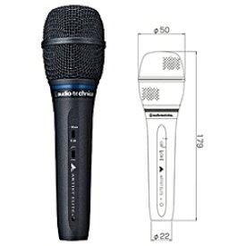 オーディオテクニカ audio-technica DCバイアスコンデンサー型ボーカルマイクロフォン AE5400
