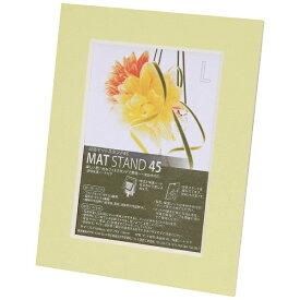 チクマ Chikuma フォトフレーム 「マットスタンド45」(L判/ペールグリーン) 13952-2[マットスタンドL]