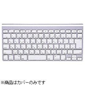 サンワサプライ SANWA SUPPLY キーボード防塵カバー (Apple Wireless keyboard(JIS)MB167J/A専用) FA-TMAC2[FATMAC2]