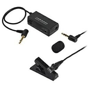 オーディオテクニカ audio-technica ICレコーダー用マイク(モノラル) AT9903