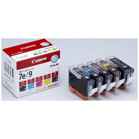 キヤノン CANON BCI-7E+9/5MP 純正プリンターインク PIXUS(ピクサス) 5色マルチパック[BCI7E+95MP]【wtcomo】