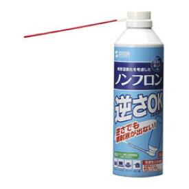 サンワサプライ SANWA SUPPLY エアダスター (逆さOKエコタイプ) CD-31ECO[CD31ECO]