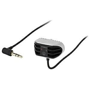 オーディオテクニカ audio-technica ICレコーダー用マイク(ステレオ) AT9902