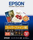 エプソン EPSON スーパーファイン紙 (A4・250枚) KA4250SFR[KA4250SFR]【rb_pcp】