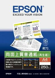 エプソン EPSON 両面上質普通紙 【再生紙】 (A4・250枚) KA4250NPDR[KA4250NPDR]【wtcomo】