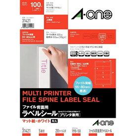 エーワン A-one ファイル背ラベル ホワイト 31421 [A4 /20シート /5面 /マット]【aoneC2009】