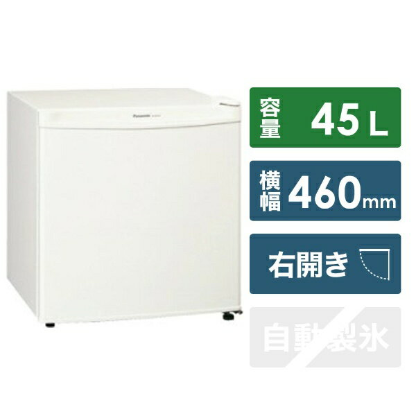 パナソニック Panasonic 《基本設置料金セット》NR-A50W-W 冷蔵庫 パーソナルノンフロン冷蔵庫(直冷式) オフホワイト [1ドア /右開きタイプ /45L][NRA50W_W] panasonic
