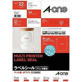 エーワン A-one ラベルシール プリンタ兼用 ホワイト 72201 [A4 /22シート /1面 /マット]【aoneC2009】