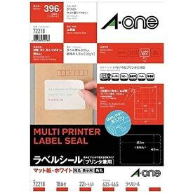 エーワン A-one ラベルシール プリンタ兼用 ホワイト 72218 [A4 /22シート /18面 /マット]【aoneC2009】