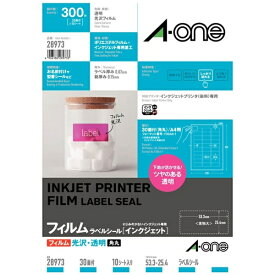 エーワン A-one インクジェットプリンタラベル 透明 28973 [A4 /10シート /30面 /光沢]【aoneC2009】