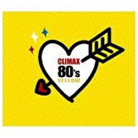 ソニーミュージックマーケティング クライマックス 80's YELLOW 【CD】