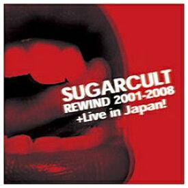 エイベックス・エンタテインメント Avex Entertainment シュガーカルト/リワインド 2001-2008+ライヴ・イン・ジャパン! 【CD】