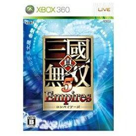 コーエーテクモゲームス KOEI 真・三國無双5 Empires【Xbox360ゲームソフト】