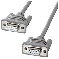 サンワサプライ RS-232Cケーブル (インタリンク・クロス・4m) KRS-L09-4K[KRSL094K]