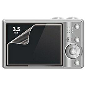 サンワサプライ SANWA SUPPLY 液晶保護フィルム(3.5型専用/光沢タイプ)DG-LCK35[DGLCK35]