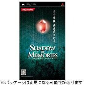 コナミデジタルエンタテイメント Konami Digital Entertainment シャドウ オブ メモリーズ【PSPゲームソフト】