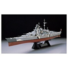 タミヤ TAMIYA 1/350 艦船シリーズ No.13 ドイツ戦艦 ビスマルク【代金引換配送不可】