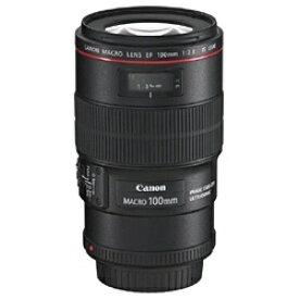 キヤノン CANON カメラレンズ EF100mm F2.8L マクロ IS USM ブラック [キヤノンEF /単焦点レンズ][EF10028LMIS]