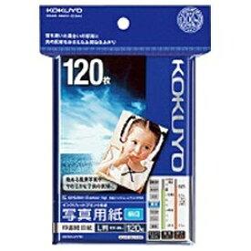 コクヨ KOKUYO インクジェットプリンター用 写真用紙 印画紙原紙 絹目 (L判・120枚) KJ-F12L-120[KJF12L120]【wtcomo】