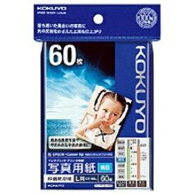 コクヨ KOKUYO インクジェットプリンター用 写真用紙 印画紙原紙 絹目 (L判・60枚) KJ-F12L-60[KJF12L60]【wtcomo】