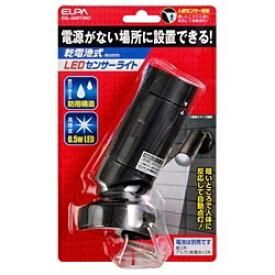 ELPA エルパ 【乾電池式】LEDセンサーライト(0.5W) ESL-05BT-BK[ESL05BTBK]