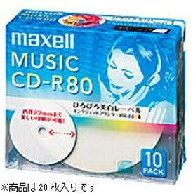マクセル Maxell CDRA80WP.20S 音楽用CD-R ホワイト [20枚 /インクジェットプリンター対応][CDRA80WP.20S]