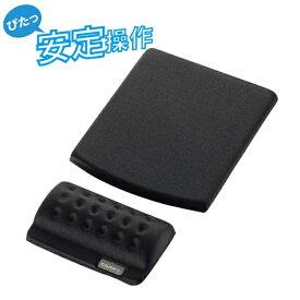 エレコム ELECOM MP-114BK マウスパッド COMFY ブラック[MP114BK]