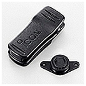 アイコム ICOM 回転式ベルトクリップ MB-86