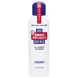 資生堂 shiseido ハンド・尿素シリーズ 尿素配合ボディミルク (150mL)【rb_pcp】