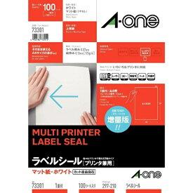 エーワン A-one ラベルシール プリンタ兼用 ホワイト 73301 [A4 /100シート /1面 /マット]【aoneC2009】