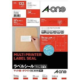 エーワン A-one ラベルシール プリンタ兼用 ホワイト 72206 [A4 /22シート /6面 /マット]【rb_mmme】