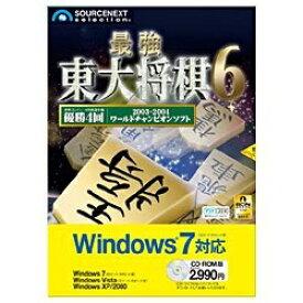 ソースネクスト SOURCENEXT 〔Win版〕 最強 東大将棋 6 Windows 7対応版 [毎日コミュニケーションズシリーズ][トウダイショウギ6WIN7タイオウ]