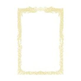 ササガワ SASAGAWA OA賞状用紙 横書用(B5サイズ・10枚) 白 10-1051[101051]