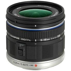 オリンパス OLYMPUS カメラレンズ ED 9-18mm F4.0-5.6 M.ZUIKO DIGITAL(ズイコーデジタル) ブラック [マイクロフォーサーズ /ズームレンズ][ED918MMF4.05.6]