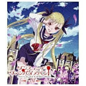 メディアファクトリー ダンス イン ザ ヴァンパイアバンド 第2巻 【Blu-rayDisc】