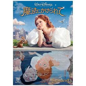 ウォルト・ディズニー・ジャパン The Walt Disney Company (Japan) 魔法にかけられて 【DVD】