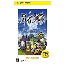 マーベラス Marvelous 勇者30 PSP the Best【PSPゲームソフト】
