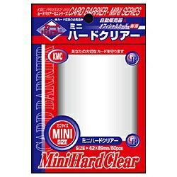 KMC カードバリアーミニ(ハードクリアー) 50枚入り