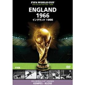 ソニーピクチャーズエンタテインメント FIFAワールドカップコレクション イングランド 1966 【DVD】